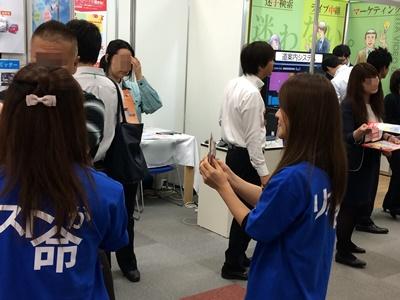 法人営業の要 リストはどうすればいい 営業リストの入手 大阪勧業展 展示会