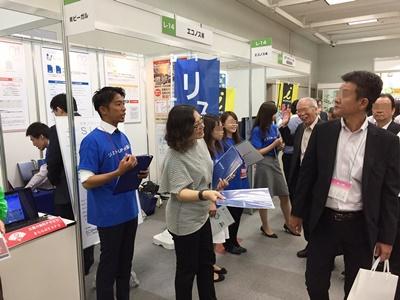 大阪勧業展 展示会への出店 営業リスト エコノス株式会社